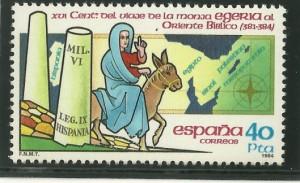 Egeria stamp