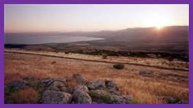Galilee framed